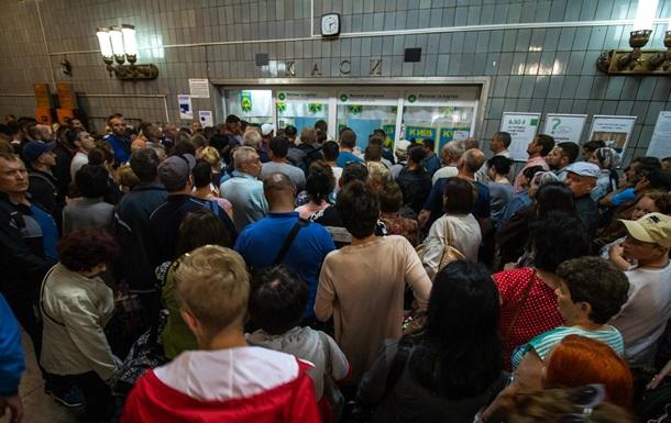 Апокалипсис. В метро Киева отключили автоматы с жетонами