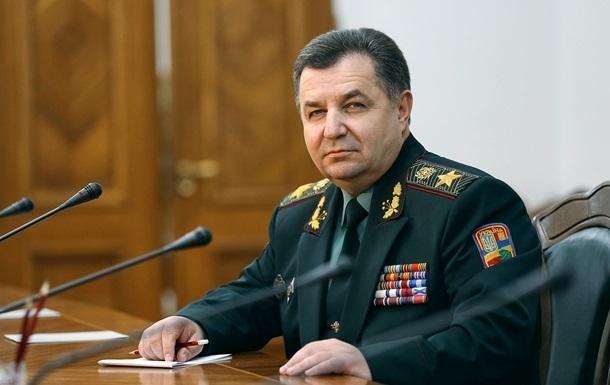 Рада не поддержала отставку министра обороны