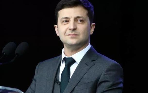 Зеленский определился с позицией по отношению к России