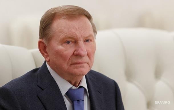 Экономической блокады Донбасса нет - Кучма