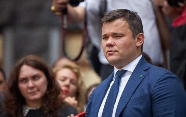 Зеленський відповів на петицію про відставку глави АП