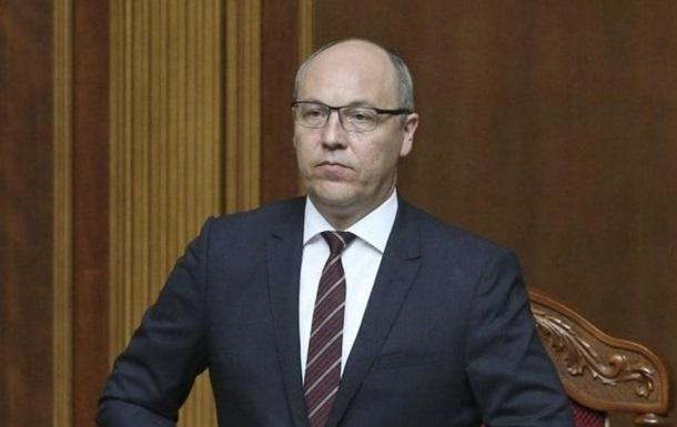 Парубий подсчитал количество членов коалиции
