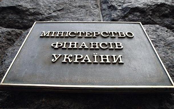 Україна виплатила половину боргів на 2019 рік