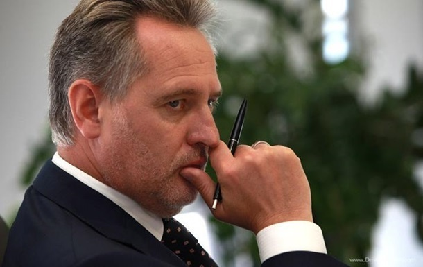 Австрія видасть Фірташа США - ЗМІ