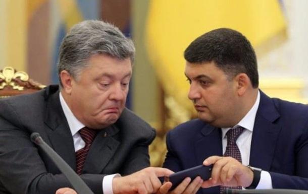 ДБР завело справу на Порошенка і Гройсмана - нардеп