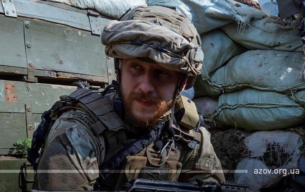 Стали известны имена погибших бойцов полка Азов