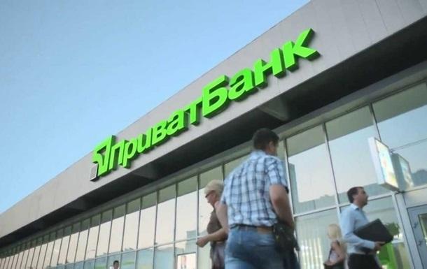 У Приватбанку заявили про відтік валюти