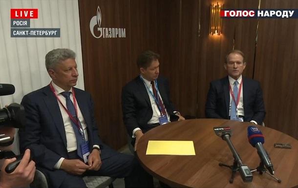 Бойко и Медведчук встретились с главой Газпрома