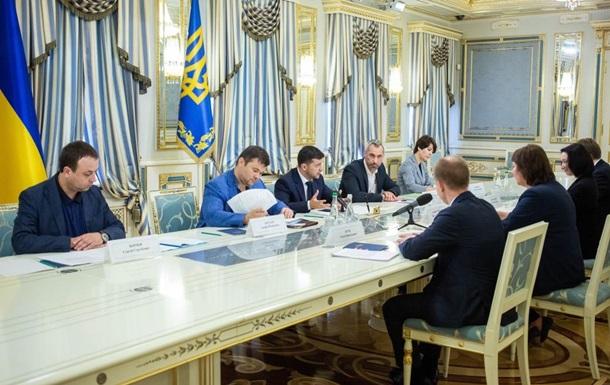 Зеленский обсудил с судьями запуск Антикорсуда