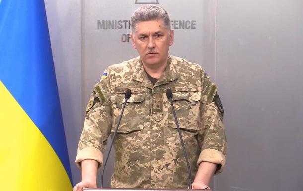 Генштаб: ВСУ не нужно разрешение на ответный огонь