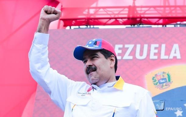 Мадуро наказав відкрити кордон з Колумбією