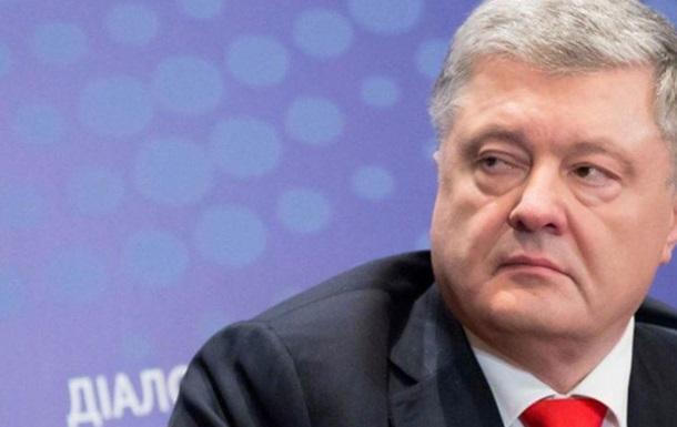 Чи сяде до буцегарні Петро Порошенко?