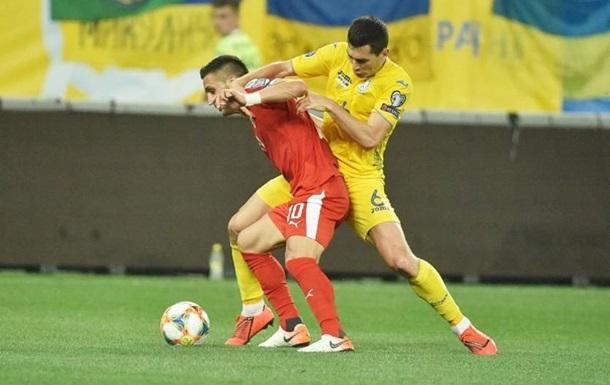 Поразка від України стало найбільшою в історії збірної Сербії