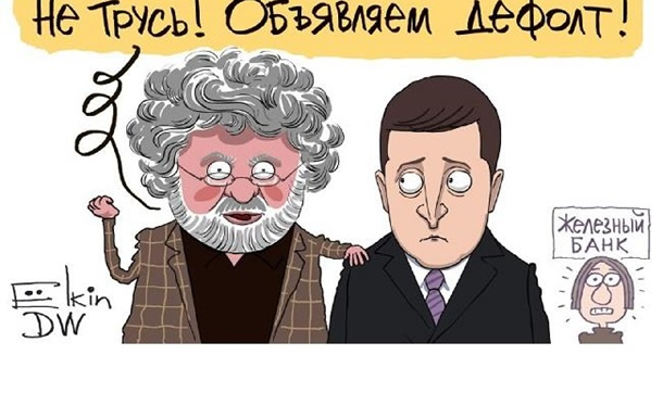 Зеленский: новый президент или «дублер Порошенко?