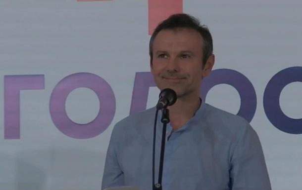 Вакарчук объявил список своей партии