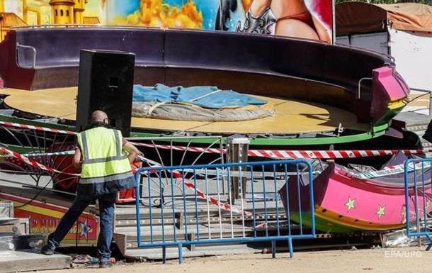 В Іспанії зламався атракціон: 28 постраждалих