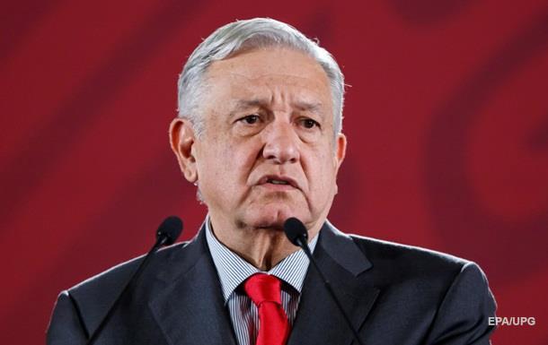 Президент Мексики предложил Трампу развивать дружбу