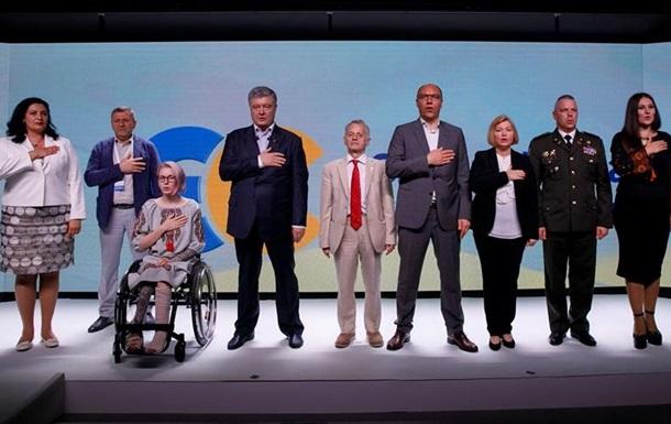 Порошенко представил первую десятку своей партии