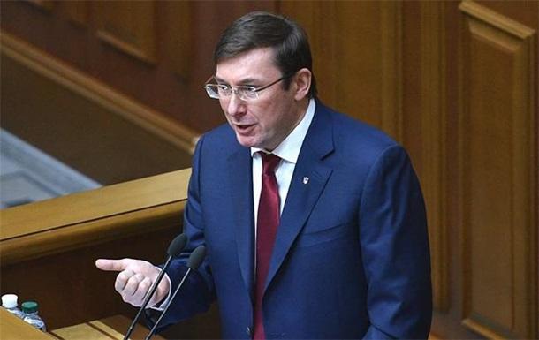 Генпрокурор Луценко на вибори не піде
