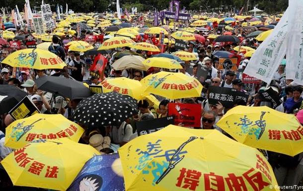 У Гонконзі тривають масові протести проти закону про екстрадицію
