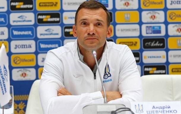 Шевченко: Гра з Люксембургом може бути більш важкою, ніж із Сербією