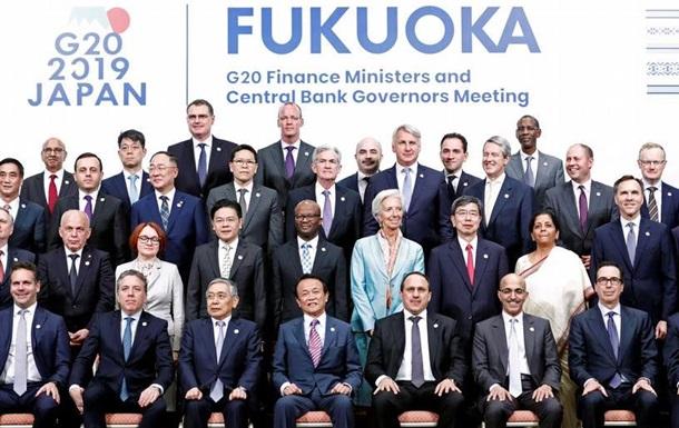 G20 хоче змінити податкові правила для технокомпаній