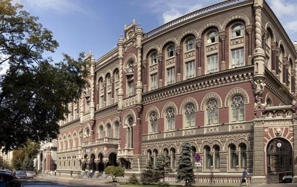 НБУ відновив купівлю валюти на міжбанку