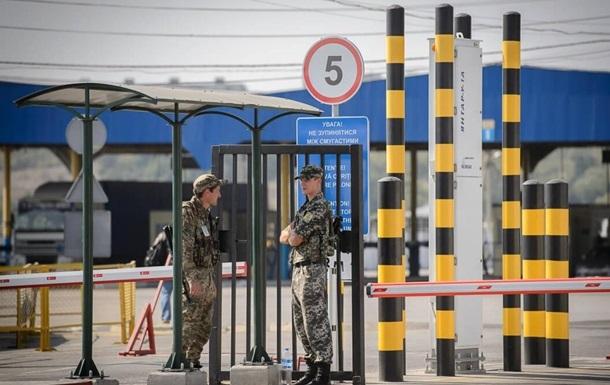 СБУ посилила контроль на кордоні з Молдовою