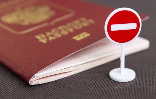 Стыд о российском паспорте