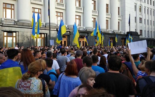 У Києві пікетують будівлю АП