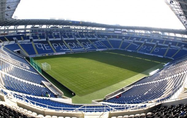 Стадион Черноморец в Одессе выставили на продажу