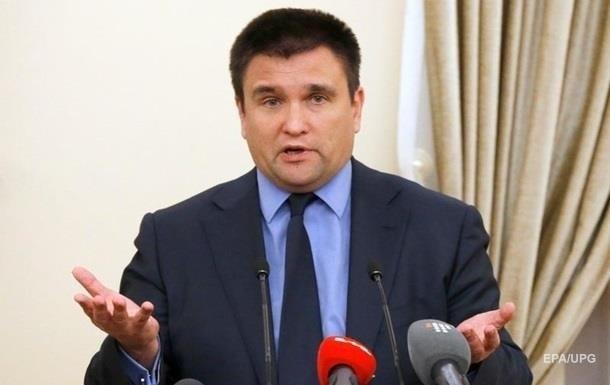 Климкин назвал ситуацию в Молдове угрозой Украине