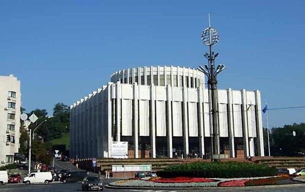 АП рассматривает Украинский дом для переезда