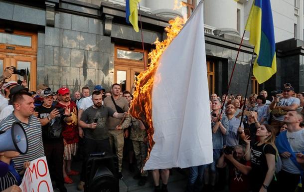 Підсумки 10.06: Акція протесту під АП, пожежа в Одесі