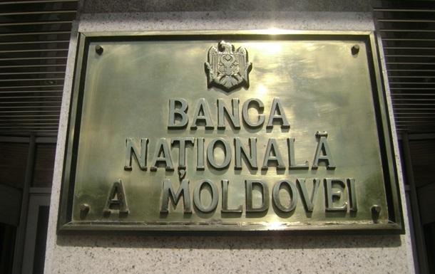 У Молдові розслідують розкрадання мільярда доларів