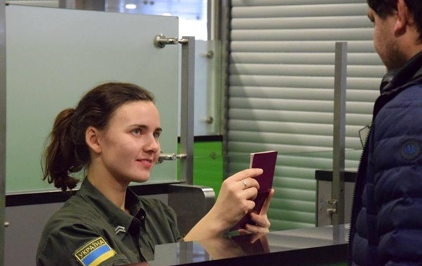В Украину в 2019 году не пустили 4 тысячи человек