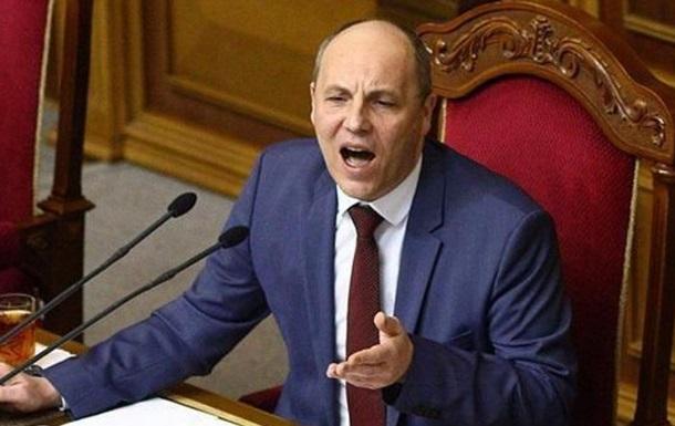 Парубій не надав КСУ список членів коаліції