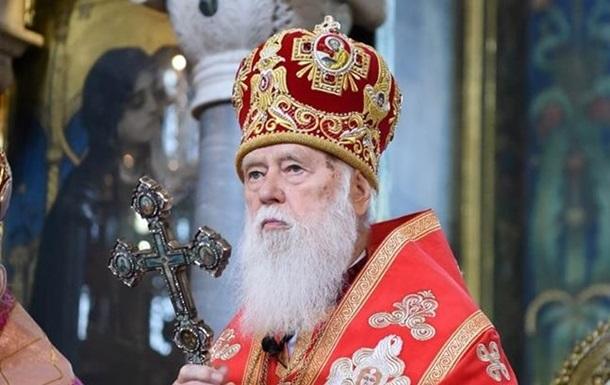 Філарет збирає собор для відновлення УПЦ КП