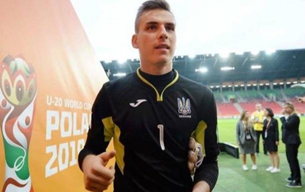 Лунін повернувся в розташування збірної України U-20