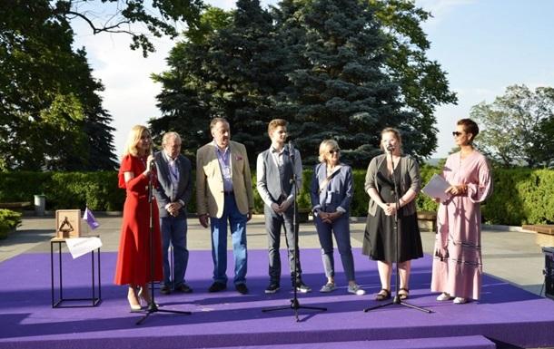 Катерина Гандзюк посмертно стала лауреатом міжнародної премії