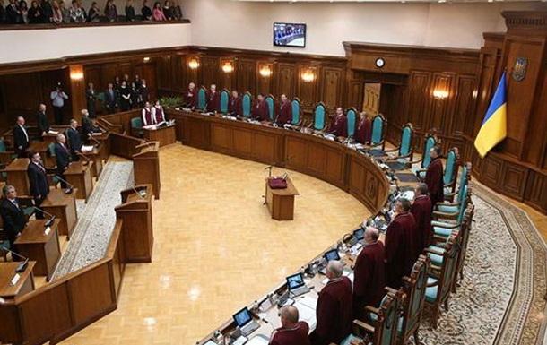 КСУ поможет сорвать роспуск парламента?