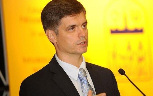 Зеленський звільнив главу МЗС України Клімкіна