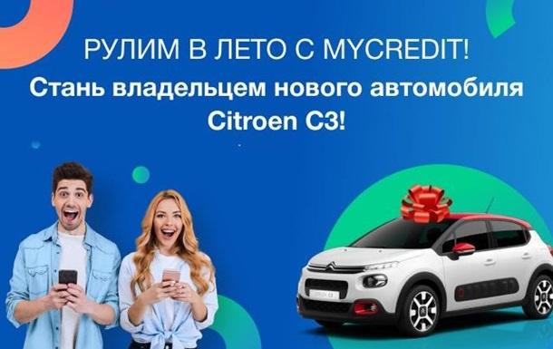 Сервисы онлайн-кредитования начали разыгрывать машины