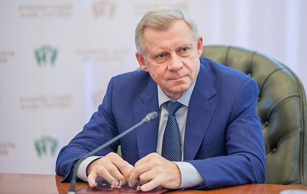 Украина хочет подписать новую программу с МВФ