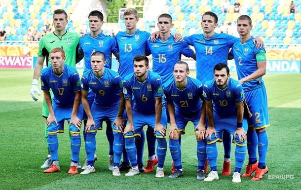 Украина вышла в финал ЧМ по футболу U20