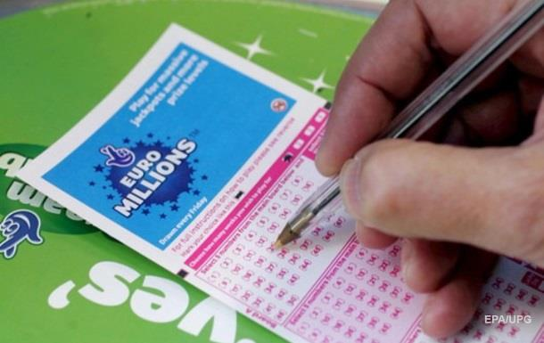 Британець виграв у лотерею $156 мільйонів