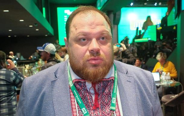 Стефанчук рассказал о плане президента на 100 дней