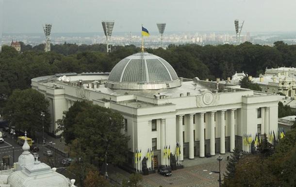 У Зеленського хочуть ввести двопалатний парламент