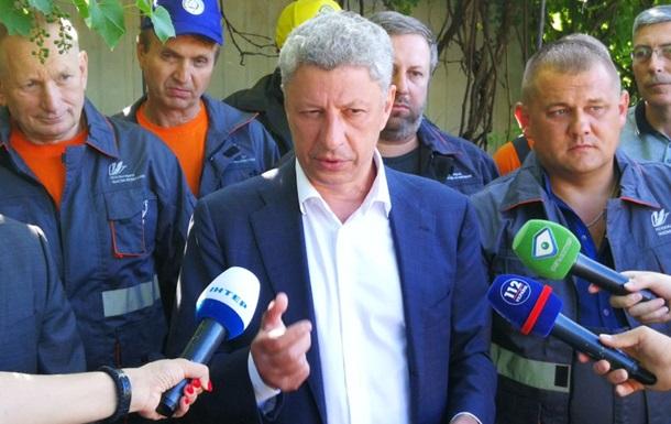 Бойко: Российский газ без посредников будет на 25% дешевле