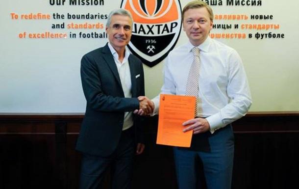 Шахтар представив нового головного тренера